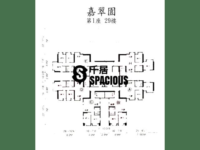 Kwai Chung - GREENKNOLL COURT Floor Plan 04