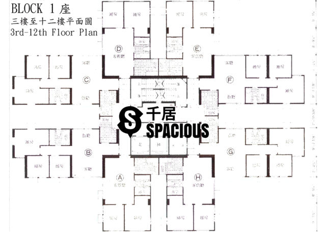 Hung Shui Kiu - BEAUTY COURT Floor Plan 03