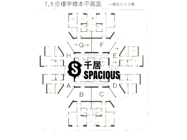 Tai Koo Shing - Kornhill Garden Floor Plan 06