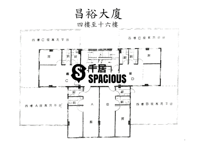 Yuen Long - CHEONG YU BUILDING Floor Plan 01
