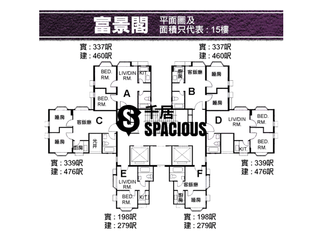 Quarry Bay - Grandview Court Floor Plan 01