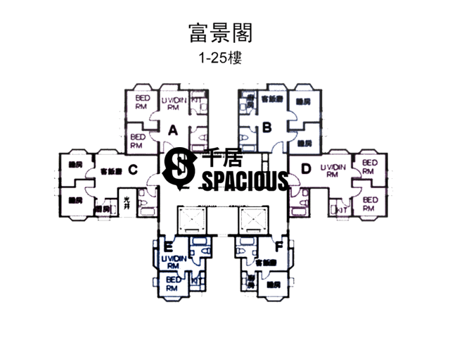 Quarry Bay - Grandview Court Floor Plan 02
