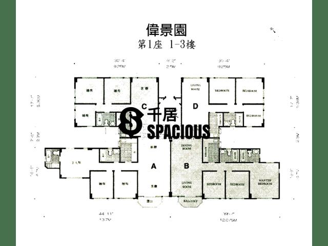Hung Shui Kiu - GREAT GARDEN Floor Plan 02