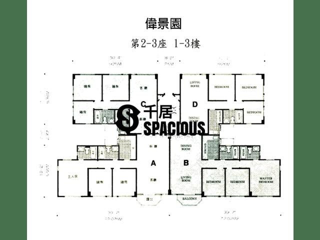 Hung Shui Kiu - GREAT GARDEN Floor Plan 01
