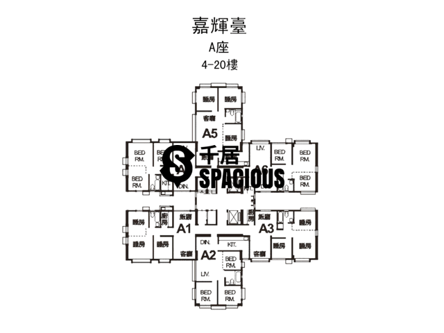 何文田 - 嘉輝台 平面圖 02