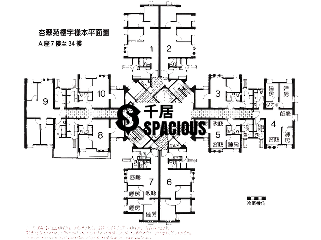 Chai Wan - Hang Tsui Court Floor Plan 01