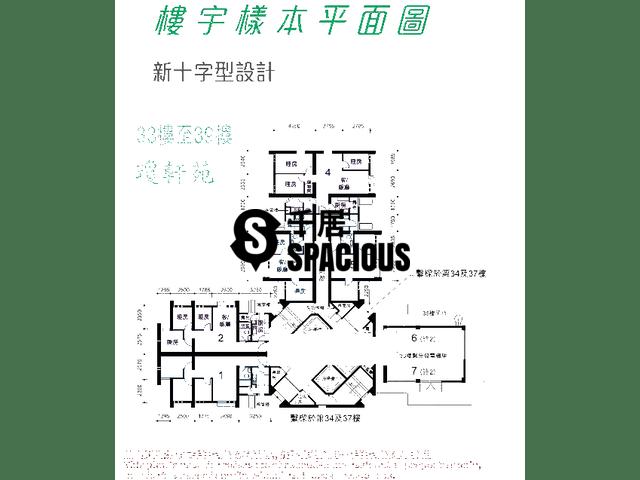 钻石山 - 琼轩苑 平面图 03
