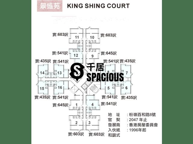 Fanling - KING SHING COURT Floor Plan 01