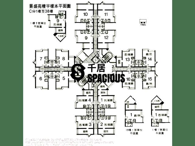 Fanling - KING SHING COURT Floor Plan 02