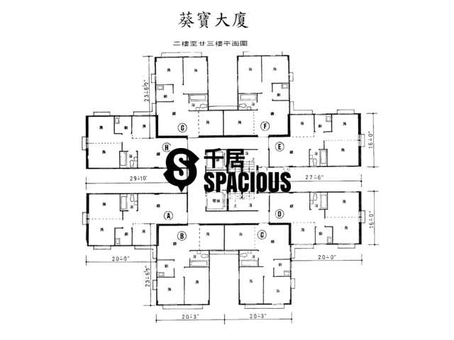 Kwai Chung - KWAI PO BUILDING Floor Plan 01