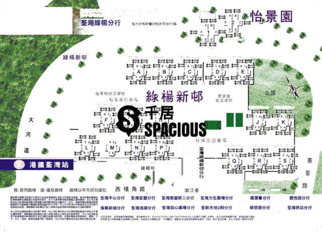 Tsuen Wan - LUK YEUNG SUN CHUEN Floor Plan 03