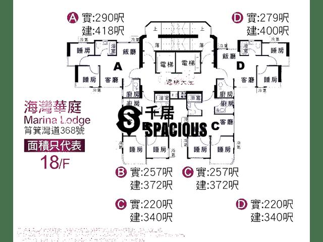 筲箕灣 - 海灣華庭 平面圖 02