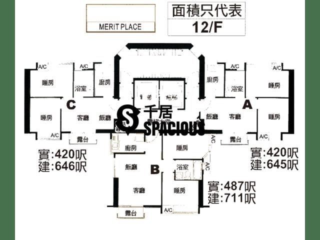 大埔 - 美菱居 平面图 01