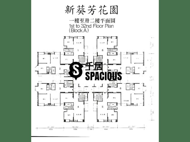 Kwai Chung - NEW KWAI FONG GARDENS Floor Plan 03