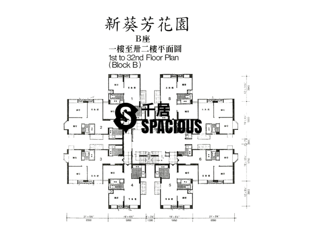 Kwai Chung - NEW KWAI FONG GARDENS Floor Plan 04