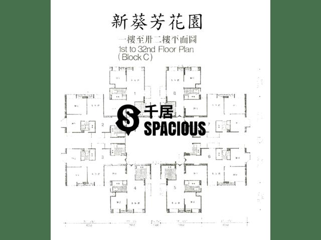 Kwai Chung - NEW KWAI FONG GARDENS Floor Plan 01