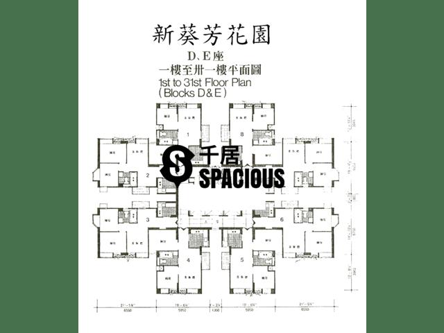 Kwai Chung - NEW KWAI FONG GARDENS Floor Plan 02