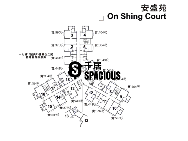 Sheung Shui - ON SHING COURT Floor Plan 01