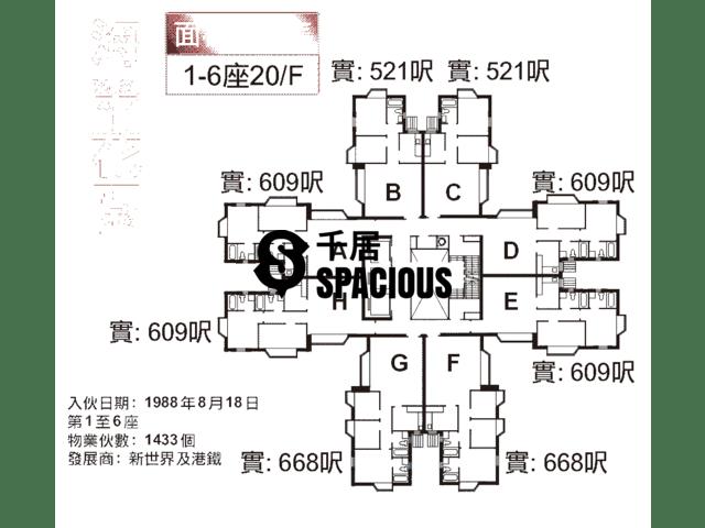 屯门 - 海翠花园 平面图 03