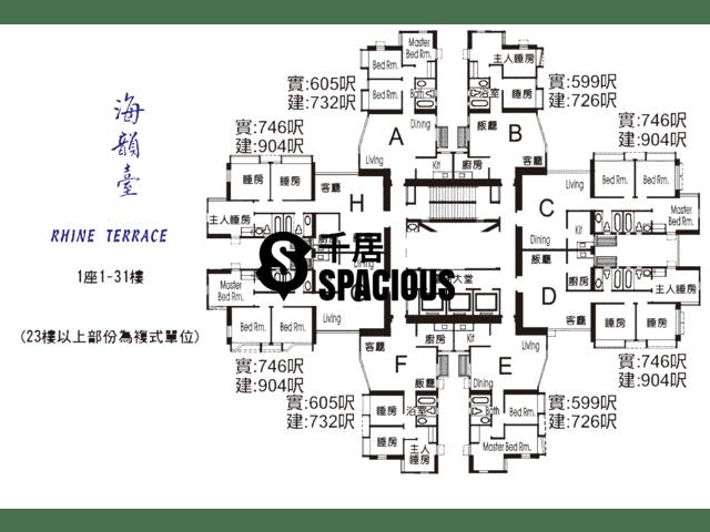 Sham Tseng - RHINE TERRACE Floor Plan 01