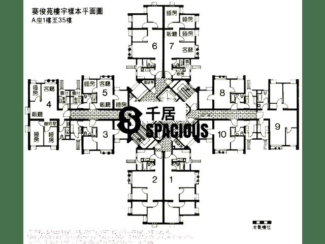 Kwai Chung - KWAI CHUN COURT Floor Plan 02