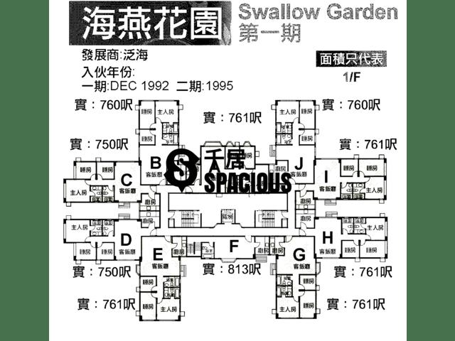 Fanling - SWALLOW GARDEN Floor Plan 01