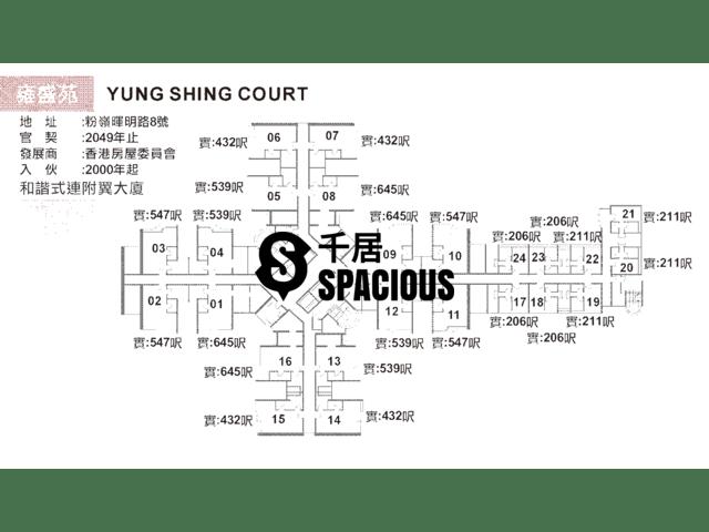 Fanling - Yung Shing Court Floor Plan 01