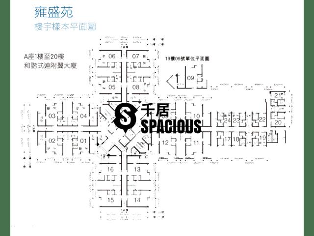 Fanling - Yung Shing Court Floor Plan 03