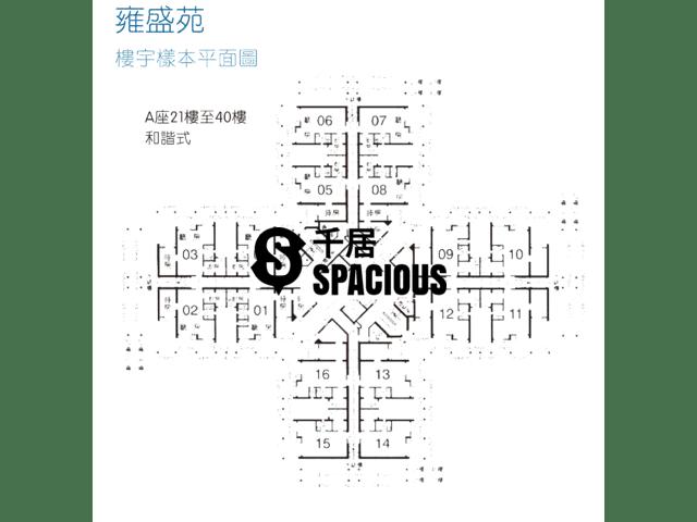 Fanling - Yung Shing Court Floor Plan 02