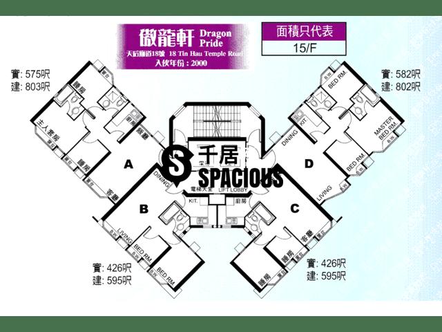 Tin Hau - Dragon Pride Floor Plan 01