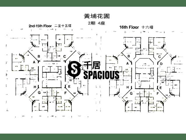 Whampoa Garden - Whampoa Garden Floor Plan 01