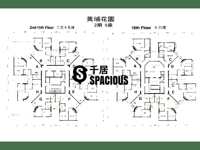 Whampoa Garden - Whampoa Garden Floor Plan 02
