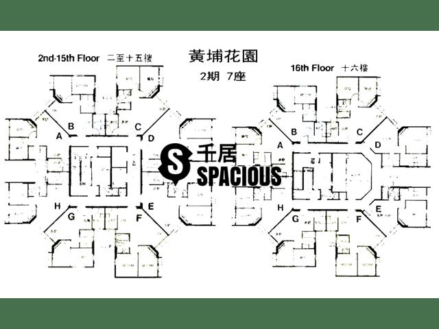 Whampoa Garden - Whampoa Garden Floor Plan 03
