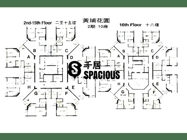 Whampoa Garden - Whampoa Garden Floor Plan 05
