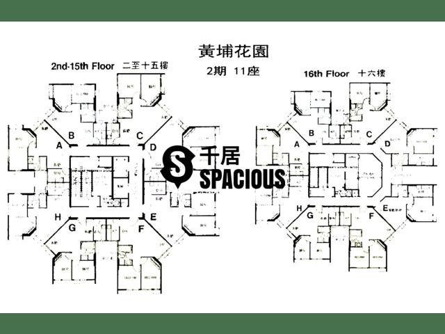 Whampoa Garden - Whampoa Garden Floor Plan 04