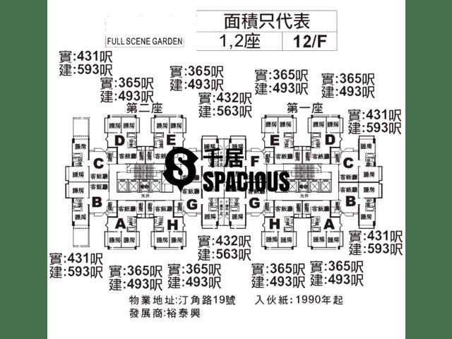Tai Po - Full Scene Garden Floor Plan 02