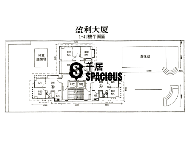 Tsz Wan Shan - Profit Mansion Floor Plan 01