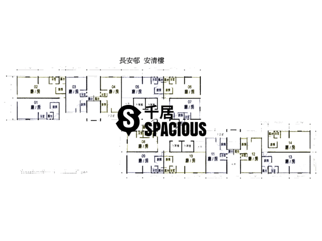 Tsing Yi - CHEUNG ON ESTATE Floor Plan 04
