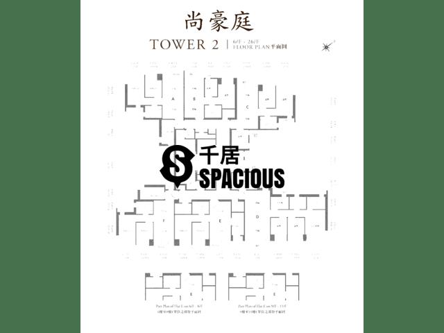 元朗 - 尚豪庭 平面圖 02