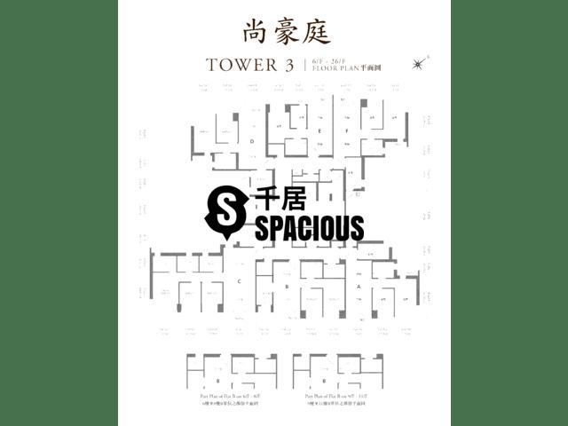 元朗 - 尚豪庭 平面圖 03