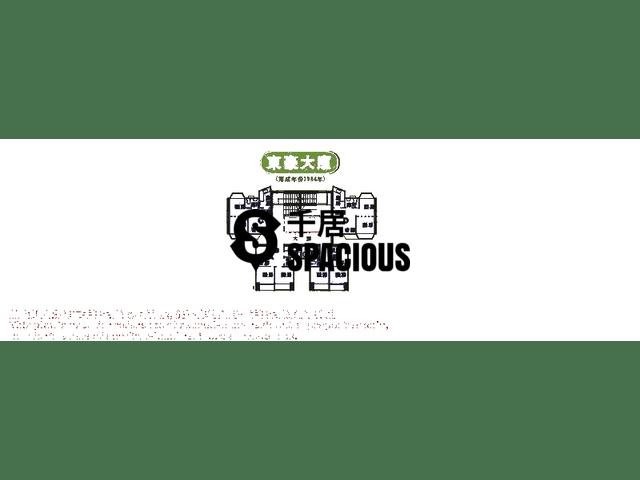 筲箕灣 - 東豪大廈 平面圖 01