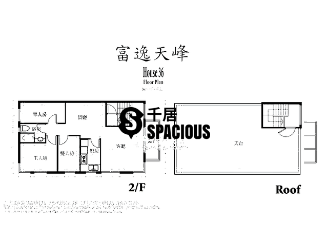 Shek Kong - Sky Blue Floor Plan 01