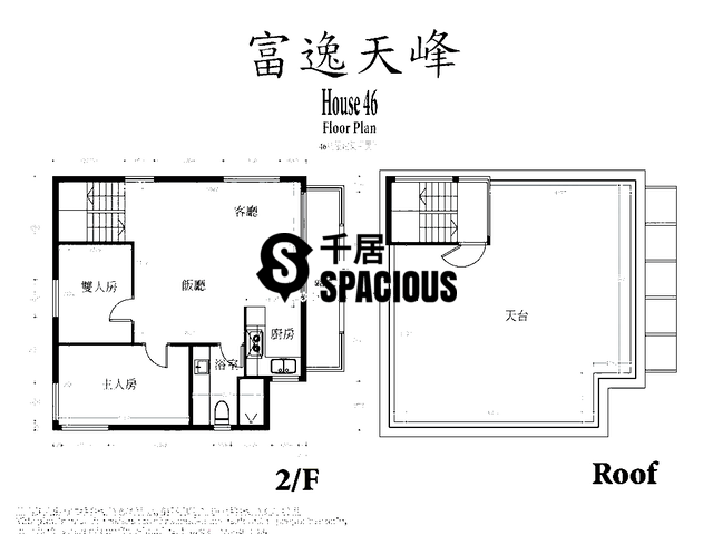 Shek Kong - Sky Blue Floor Plan 02