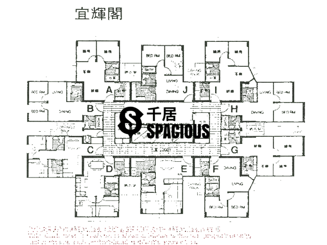 Tai Po - TAI PO PLAZA Floor Plan 07