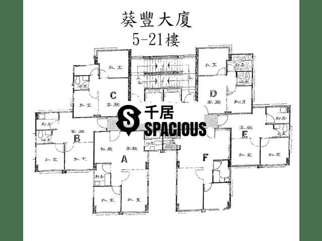 Kwai Chung - KWAI FUNG BUILDING Floor Plan 01