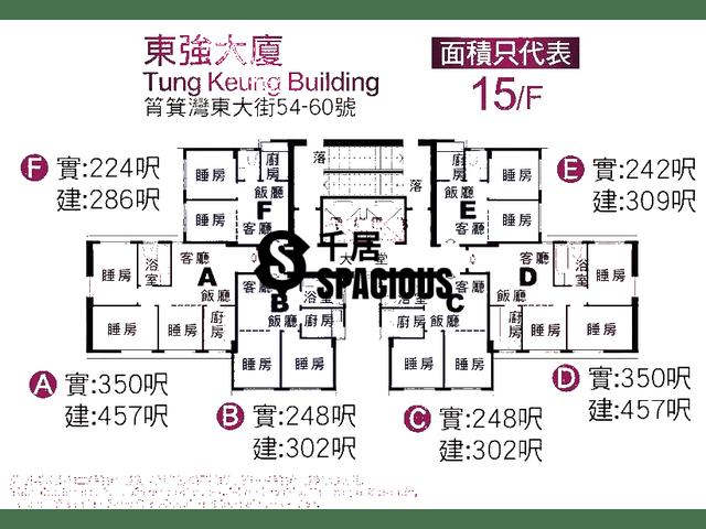 Shau Kei Wan - Tung Keung Building Floor Plan 01