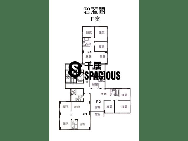 Beacon Hill - Phoenix Court Floor Plan 01