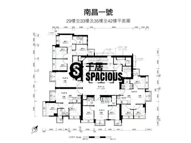 Sham Shui Po - Park One Floor Plan 05