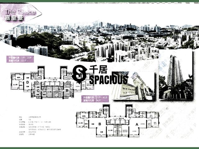 Beacon Hill - Palace Floor Plan 01