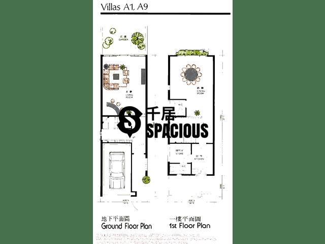 Fo Tan - VILLE DE CASCADE Floor Plan 02